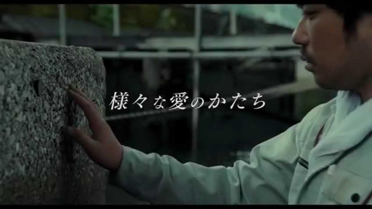 画像: 映画『恋人たち』特報2 youtu.be