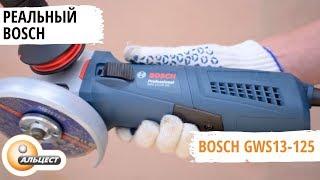 шлифовальная машина Bosch GWS 13-125 CI обзор