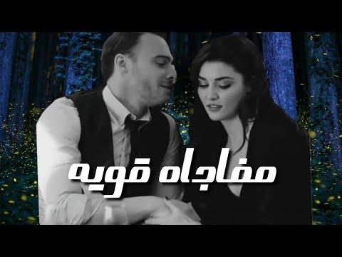 مسلسل أنت أطرق بابى الحلقة 28 شركه الانتاج تفاجئ المتابعين بهذا الخبر