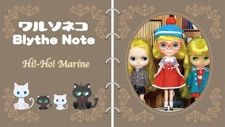 #047 Neo Blythe Hi!-Ho! Marine ネオブライス ハイホーマリーン