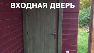 как сделать дверь из массива своими руками