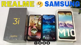 Realme 3i 3/32GB vs Samsung M10 2/16GB Unboxing in Hindi