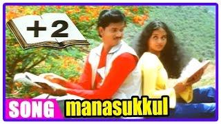 Plus 2 Tamil Movie | Songs | Manasukkul Song | Kiruthik | Suja