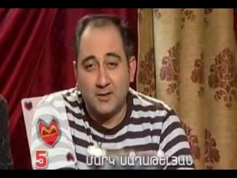 Կարմիր թե սև / Karmir Te Sev / Red Or Black / Игра Мафия 98