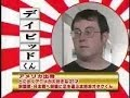BasedKubo Subs Davido Kun Loves Japan 240p Avi mp3