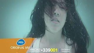 ไกลหัวใจ : ปาน ธนพร | Official MV