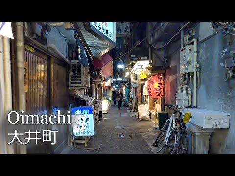 【大井町 】夜の駅前の様子|Night in
