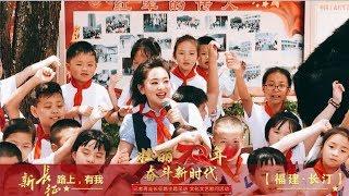[壮丽70年 奋斗新时代]歌曲《大头儿子和小头爸爸》 演唱:月亮姐姐| CCTV综艺
