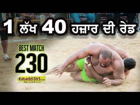 Best Match:- Shahkot VS Royal King (Akalpur 2 March 2017)