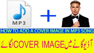 How to add a cover image in mp3 song Urdu Hindi