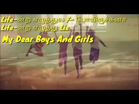 WhatsApp status /meaning of friendship/ Tamil