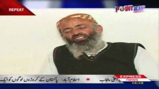Mullahs Absolute Liars : Facts about so-called Grandson of Hadhrat Ahmad of Qadian (Urdu) 1/3