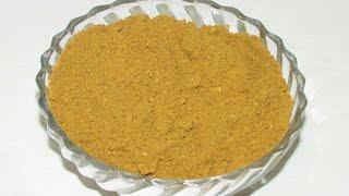 Sambar masala powder recipe/Sambar masala recipe in Hindi/How to make sambar masala