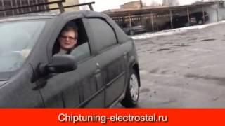 видео Чип (chip) тюнинг  Рено Логан: отзывы, прошивка