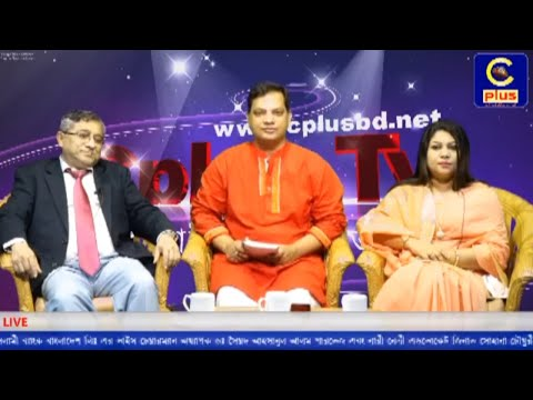 talk show about islami bank,chittagong  & woman empowerment.