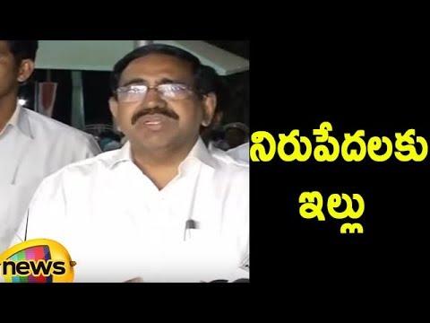 AP Minister P Narayana Speech About Tenders Of Urban House Construction | Mango News Telugu