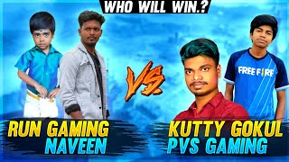 பாவம் RUN GAMING 😭 !! 6yrs Old Boy Naveen vs KUTTY GOKUL , PVS Funny Clash Squad Challenge Tamil