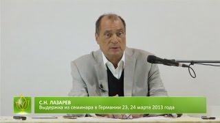 С.Н. Лазарев | О ранней гибели гениев