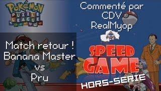 Pokemon Puzzle League Hors-série ! Match retour !