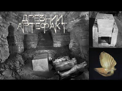 СОКРОВИЩА ПИРАМИДЫ СЕХЕМХЕТА - Артефакт неизвестной цивилизации