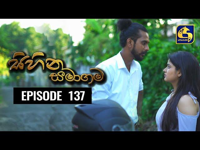SIHINA SAMAGAMA Episode 137   ''සිහින සමාගම''    09th December 2020