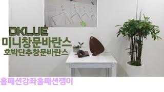 DKLUE(woodcarving)님의 사무실 /쏘잉멀티…