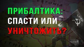 Как Россия принесла демократию в прибалтийские страны