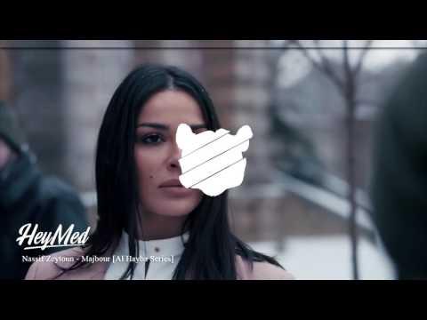Remix Nassif Zeytoun ft HeyMed   Majbour    Al Hayba Series 2017 ناصيف زيتون   مجبور