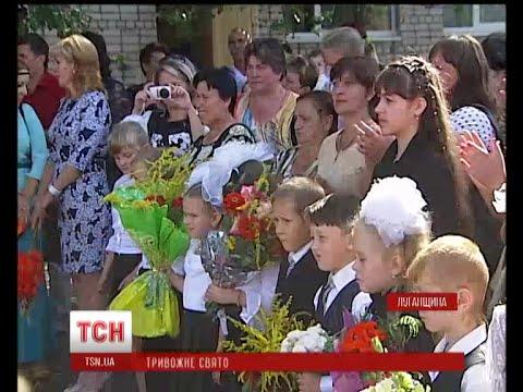 За парти сьогодні сіли першачки селища Трьохізбенка на Луганщині