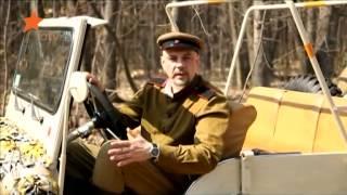 """""""За рулем"""". Наш тест: Willys MB и ГАЗ-64"""