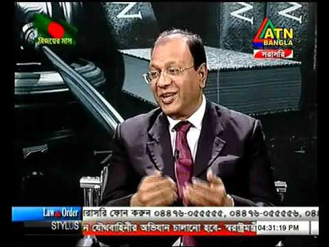 Law and Order ep 96 ATN BANGLA