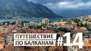 Жилье на отдыхе в Черногории, отели или квартиры?  #14(На отдыхе в Черногории нам посчастливилось пожить в старой 300-летней мельнице. В этом видео мы покажем эти..., 2014-12-28T11:25:52.000Z)