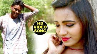 हो गइल बा प्यार रे - Ho Gail Ba Pyar Re - Dil Se Dua - Amit Bhardwaj - Bhojpuri Hit Song 2018 New