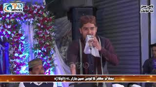 New Best Naqabat   iftikhar Ahmed Rizvi 2020   Ali Raza Rizvi Naqabat 2020