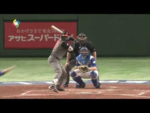 WBC Baseball Highlights: Netherlands V. Israel