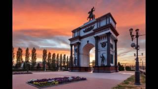 Kursk - Russia. HD Travel.