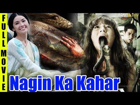 Nagin Ka Kahar न ग न क कहर Hollywood Hindi Movie