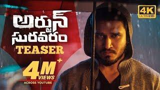 Telugutimes.net Arjun Suravaram Teaser