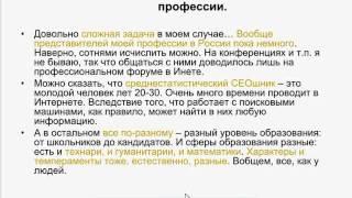 видео Контент-анализ