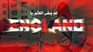 RC Hamza Capable Haraga حراڨة1 ........................Rap Algerien 2014