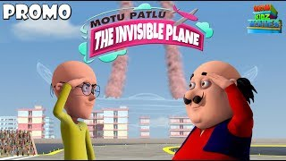 Animated Movies for kids | Motu Patlu - The Invisible Plane | Funny cartoons | WowKidz Movies