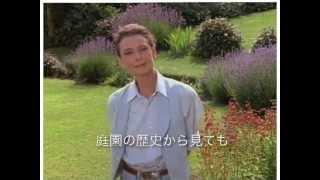 オードリー・ヘプバーンの庭園紀行 DVD-BOX』 Gardens of the World wit...