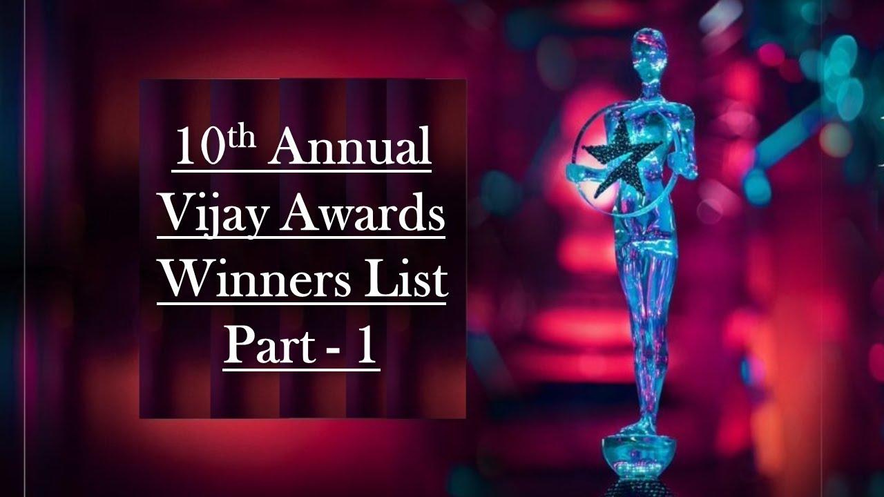Vijay Awards 2018 - Full Winners list - 1   10th Annual Vijay awards    Vijay   Nayanthara   ARRahman