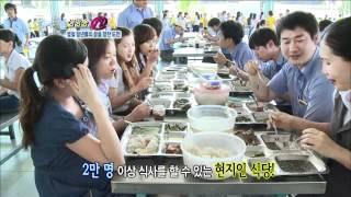 KNN 화승 그룹-화승 비나
