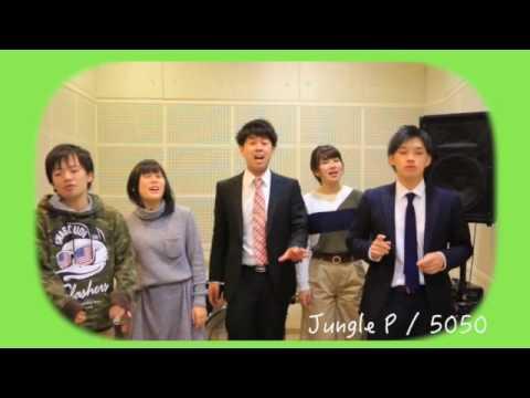 Jungle P / a cappella cover wannabe!
