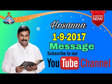 1-9-2017 Pas.ABRAHAM anna  Message