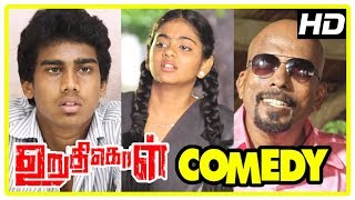 Latest Tamil Comedy Scenes | Uruthikol Tamil Movie Comedy Scenes | Vol 1 | Kishore | Kaali Venkat