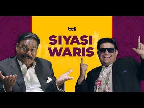 Teeli | Siyasi Waris (Pakistan Elections 2018)