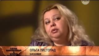 Битва цивилизаций с Игорем Прокопенко   Секретный план богов  07 02 201411