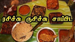 Chandran Mess, Madurai – Restaurant Reviews